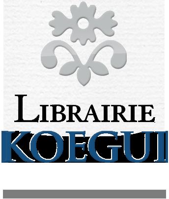 koegui